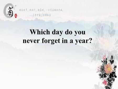 Which day do you never forget in a year?. Christmas Day?