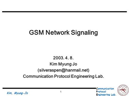 Communication Protocol Engineering Lab.