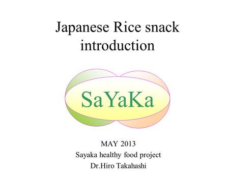 Japanese Rice snack introduction MAY 2013 Sayaka healthy food project Dr.Hiro Takahashi SaYaKa.