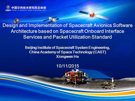 Design and Implementation of Spacecraft Avionics Software Architecture based on Spacecraft Onboard Interface Services and Packet Utilization Standard Beijing.