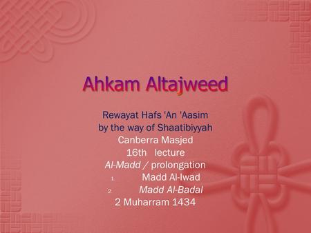 Ahkam Altajweed Rewayat Hafs 'An 'Aasim by the way of Shaatibiyyah
