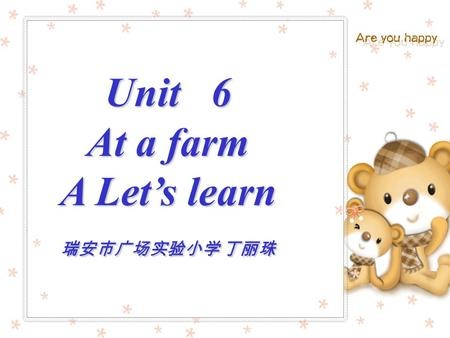 Unit 6 At a farm A Let's learn 瑞安市广场实验小学 丁丽珠 Guessing Game.
