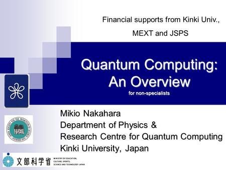 Quantum Computing: An Overview for non-specialists Mikio Nakahara Department of Physics & Research Centre for Quantum Computing Kinki University, Japan.