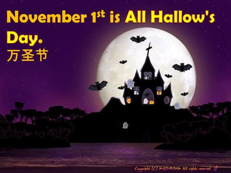 Halloween 万圣夜 Halloween is one of the world's oldest holidays. It was celebrated in several countries around the world including the USA, Canada, England,