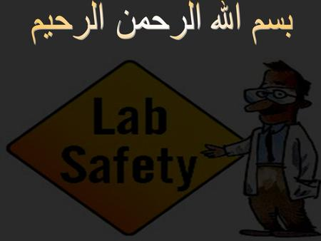 SAFETY IN THE LABORATORY 1-Don`t eat, smoke or drink inside the laboratory. 2-Don`t put any thing in your mouth such as pens, fingers…. 3-Don`t take.