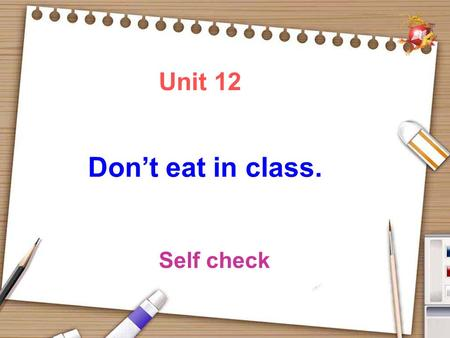 Don't eat in class. Self check Unit 12. 1 Key word check. Check the words you know. classroomhallwayarrive outside SELF CHECK late uniform go out can.