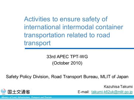 ensuring safe andaccessible road transportation for Vii • vision statement vision sustainable competitive safe accessible and environmentally friendly transport network providing world class air land rail and marine facilities contributing to a vibrant import, export and transshipment trade for jamaica and the world.