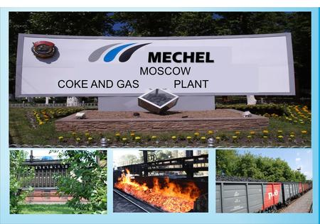 MECHEL COKE AND GAS MOSCOW PLANT. It was decided to build Moscow Coke and Gas Plant in 1935 to comply with the state program of gas supply infrastructure.