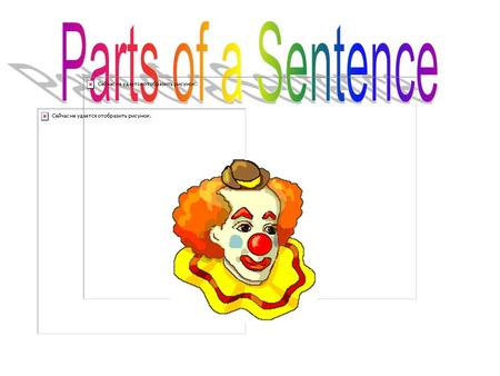A sentence has two parts. It has a naming part and a telling part.