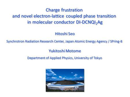Charge frustration and novel electron-lattice coupled phase transition in molecular conductor DI-DCNQI 2 Ag Charge frustration and novel electron-lattice.