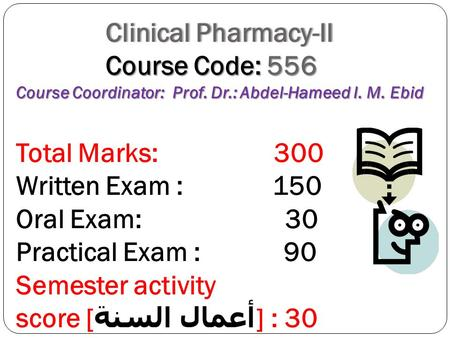 Clinical Pharmacy-II Course Code:556 Course Coordinator: Prof. Dr.: Abdel-Hameed I. M. Ebid Clinical Pharmacy-II Course Code: 556 Course Coordinator: Prof.