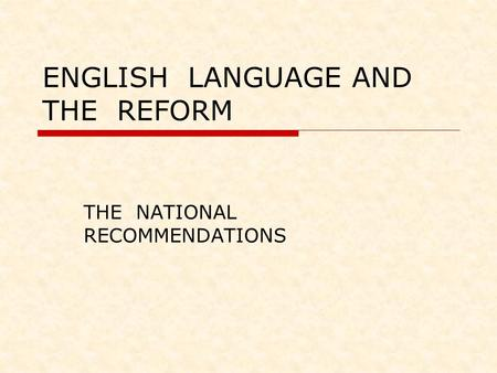 ENGLISH LANGUAGE AND THE REFORM THE NATIONAL RECOMMENDATIONS.