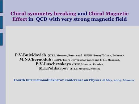 "Chiral symmetry breaking and Chiral Magnetic Effect in QCD with very strong magnetic field P.V.Buividovich (ITEP, Moscow, Russia and JIPNR ""Sosny"" Minsk,"