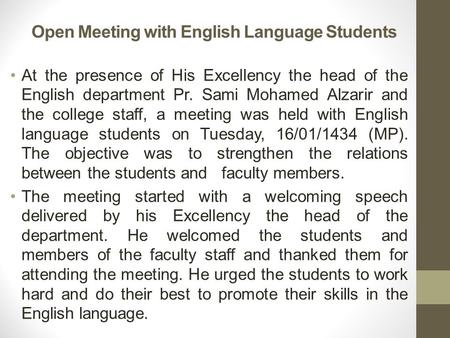 Open Meeting with English Language Students At the presence of His Excellency the head of the English department Pr. Sami Mohamed Alzarir and the college.
