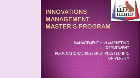 MANAGEMENT and MARKETING DEPARTMENT PERM NATIONAL RESEARCH POLYTECHNIC UNIVERSITY.