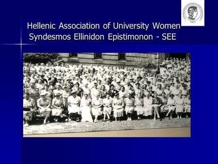 Hellenic Association of University Women Syndesmos Ellinidon Epistimonon - SEE Hellenic Association of University Women Syndesmos Ellinidon Epistimonon.