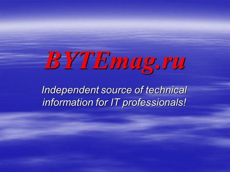 BYTEmag.ru Independent source of technical information for IT professionals!