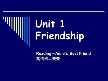 Unit 1 Friendship Reading---Anne's Best Friend 英语组 — 裴莹.