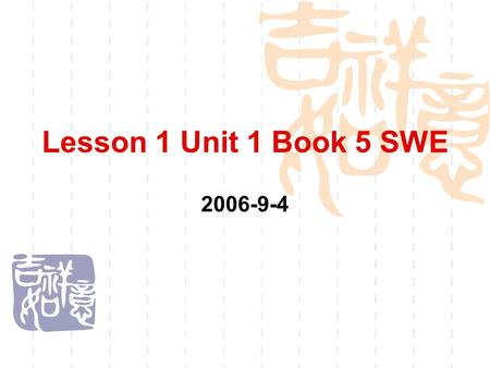 Lesson 1 Unit 1 Book 5 SWE 2006-9-4. Free talk about your summer vacation  Ask and answer your deskmate at least five questions about your summer vacation.