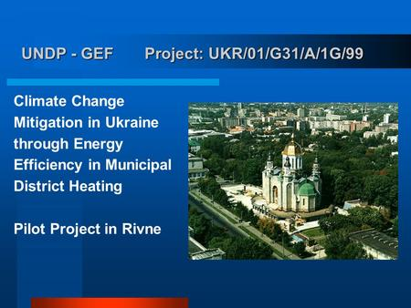 UNDP - GEFProject: UKR/01/G31/A/1G/99 Climate Change Mitigation in Ukraine through Energy Efficiency in Municipal District Heating Pilot Project in Rivne.