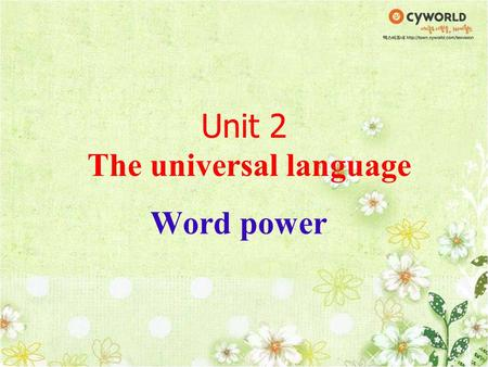 Unit 2 The universal language Word power. Brainstorming 1. Do you know how to play the piano /violin /guitar? 2. What is an orchestra like? 3. What kind.