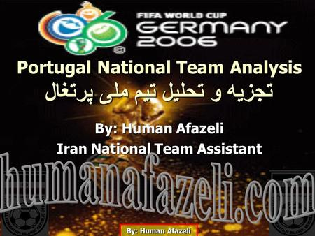 By: Human Afazeli Iran National Team Assistant Portugal National Team Analysis تجزیه و تحلیل تیم ملی پرتغال.