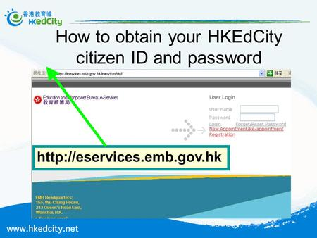 How to obtain your HKEdCity citizen ID and password