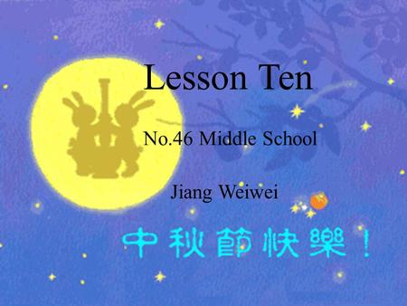 Lesson Ten No.46 Middle School Jiang Weiwei Can you match two sentences from a poem for the picture? 你能为这幅图配上两句古 诗吗 ?