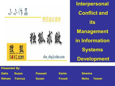 Interpersonal Conflict and its Management in Information Systems Development Presented By: Dalia SuzanPassantKarimSherine Reham FairouzSusanFouadNohaYasser.