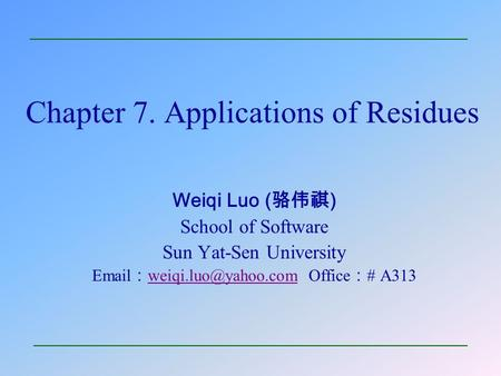 Chapter 7. Applications of Residues Weiqi Luo ( 骆伟祺 ) School of Software Sun Yat-Sen University  : Office : # A313