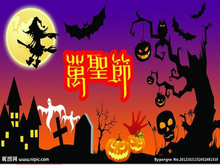 What do you do at Halloween? the Spring Festival.