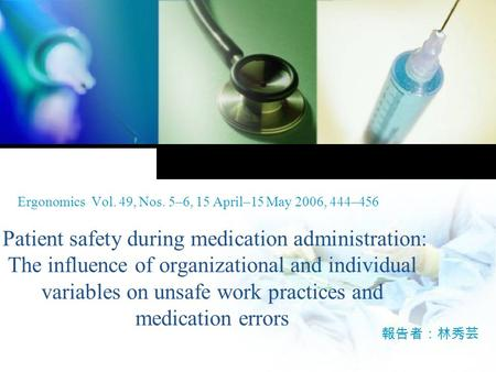 L o g o Patient safety during medication administration: The influence of organizational and individual variables on unsafe work practices and medication.