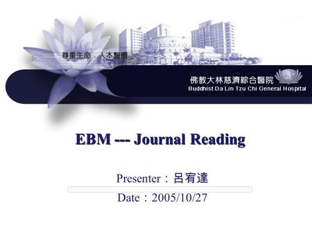 EBM --- Journal Reading Presenter :呂宥達 Date : 2005/10/27.