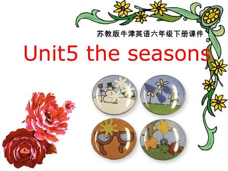 Unit5 the seasons 苏教版牛津英语六年级下册课件. 教学目标 重点单词: spring , summer , autumn , winter , windy , cloudy , rainy , snowy , foggy , sunny , weather , city 重点句型:
