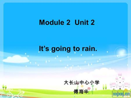Module 2 Unit 2 It's going to rain. 大长山中心小学 傅海华. rainy rain sunny windy hot snow snowy cloudy.