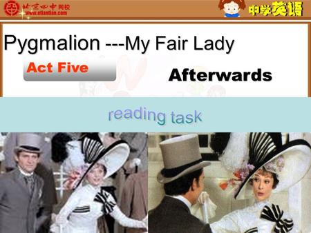 Pygmalion ---My Fair Lady Act Five Afterwards. Reading II----scanning& skimming (5m) Read the Act and answer the following questions. 1.Why does Eliza.