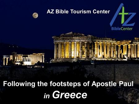 Following the footsteps of Apostle Paul AZ Bible Tourism Center in Greece.