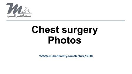 Chest surgery Photos WWW.muhadharaty.com/lecture/3938.