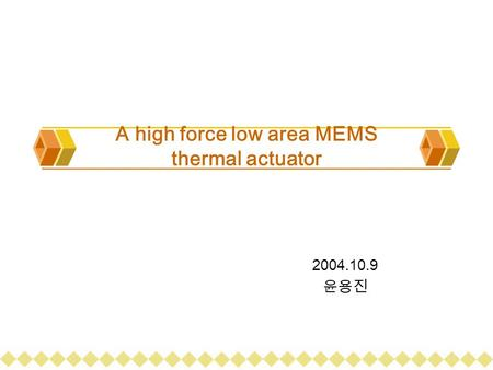 A high force low area MEMS thermal actuator 2004.10.9 윤용진.