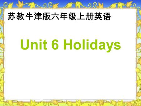 Unit 6 Holidays 苏教牛津版六年级上册英语. Read and guess: It's on the first of January. People usually go to parties. New Year's Day.