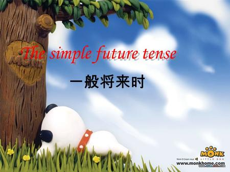 The simple future tense 一般将来时 What is Gogo going to do?