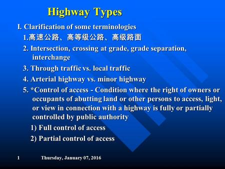 Highway Types I. Clarification of some terminologies 1. 高速公路、高等级公路、高级路面 1. 高速公路、高等级公路、高级路面 2. Intersection, crossing at grade, grade separation, interchange.