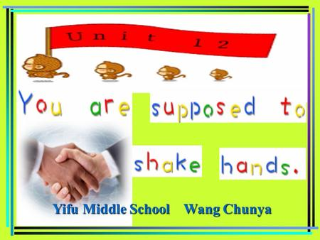 Yifu Middle School Wang Chunya. As students, what other rules do we have at school? What are we supposed to do? What are we not supposed to do?