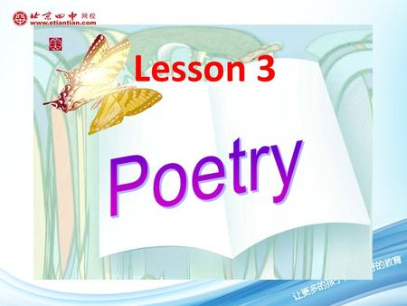 Lesson 3. Do you know? the main characteristics of a poem: Poetry is natural expression of human emotions. It is written in lines, and rhymed( 压韵 的 ).