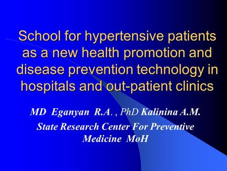 School for hypertensive patients as a new health promotion and disease prevention technology in hospitals and out-patient clinics MD Eganyan R.A., PhD.