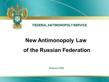 FEDERAL ANTIMONOPOLY SERVICE Moscow 2006 New Antimonopoly Law of the Russian Federation.