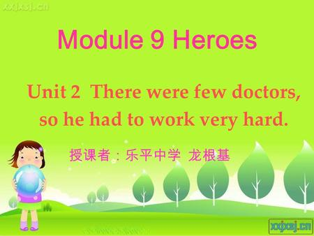 Module 9 Heroes Unit 2 There were few doctors, so he had to work very hard. 授课者:乐平中学 龙根基.