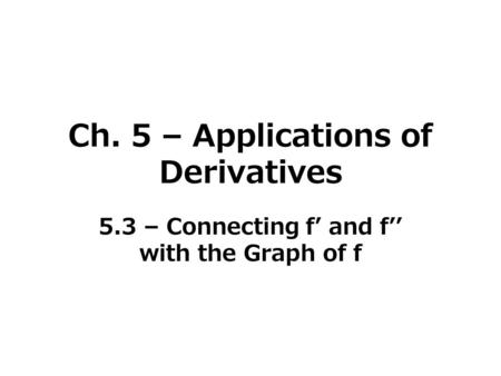 Ch. 5 – Applications of Derivatives