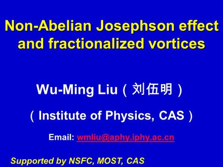 Non-Abelian Josephson effect and fractionalized vortices Wu-Ming Liu (刘伍明) ( Institute of Physics, CAS )