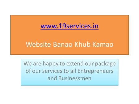 Www.19services.in www.19services.in Website Banao Khub Kamao We are happy to extend our package of our services to all Entrepreneurs and Businessmen.